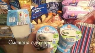 С нами по магазинам ,цены на продукты в Германии ,моя диета
