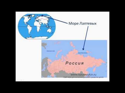 Моря России - Сайт-игра Разумейкин