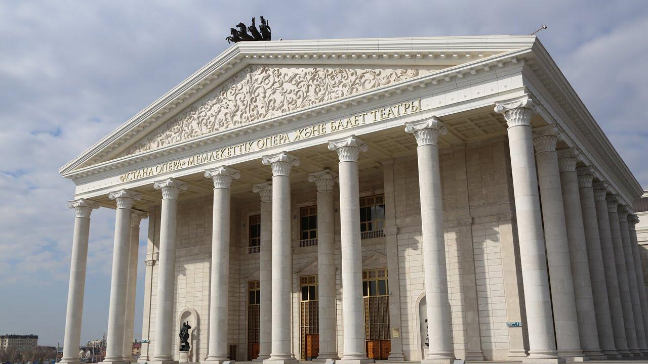 Картинки по запросу Театр оперы и балета «Астана Опера»