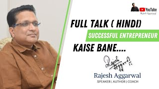 Art of Winning by Rajesh Aggarwal