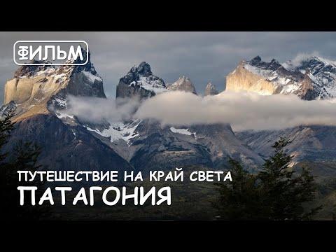 Мир Приключений - Фильм: \