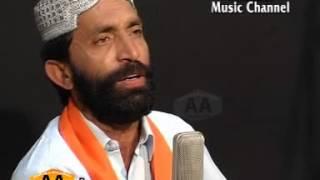 Aon Abani Wanjhan - Wazir Ali Shah Sahib