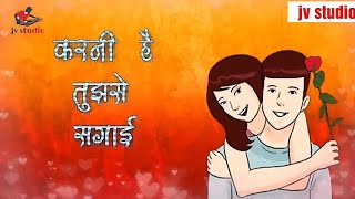 Dj Hindi WHATSAPP STATUS || LAL LAL 👄 HOTON PE 🙎 GORI KISKA NAAM HAI ||