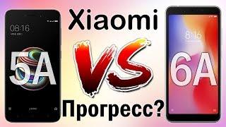 Xiaomi Redmi 6A VS Redmi 5A сравнение. Стало лучше?