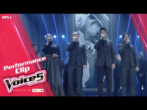 Live Performance - วันที่ 22 Jan 2017