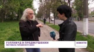 Легендарные ленты из Одессы представят на голливудском фестивале