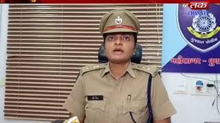 Santrampur : Criminal Got Killed By Police Cross Fire