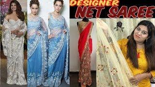 Designer Net Saree Collections ll Online Shop ll 3 Aug 2018