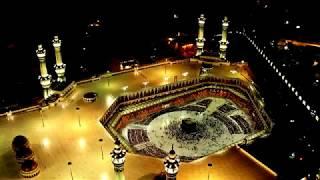 Likha Hai Ek Zaifa Thi jo Heart Touching Naat