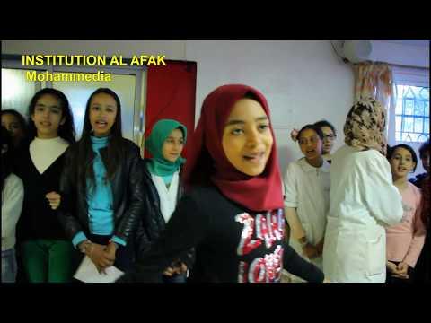 L'établissement scolaire AL Afak  Mohammedia