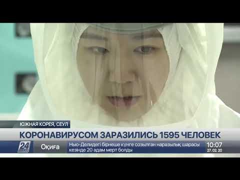 Казахстанцы покидают Южную Корею из-за коронавируса