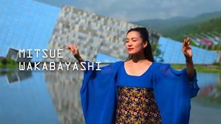 「【Wonder 4 Taiwan】日本舞者Mitsue Wakabayashi舞出台灣之美」