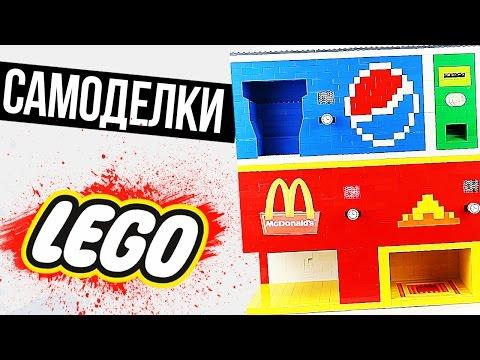 МЕХАНИЗМЫ и АВТОМАТЫ из LEGO