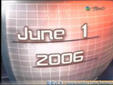TVB Pearl News Opening (01/06/2006)