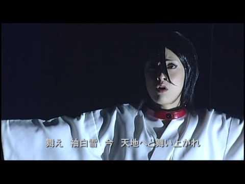 LOVE   Mou Hitotsu No Chijou KARAOKE