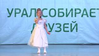 Песня Золушки. Исполняет Ежикова Ариадна, 7 лет.