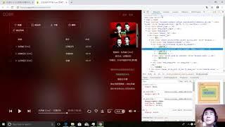 如何用电脑浏览器免费下载QQ音乐 VIP会员付费音乐