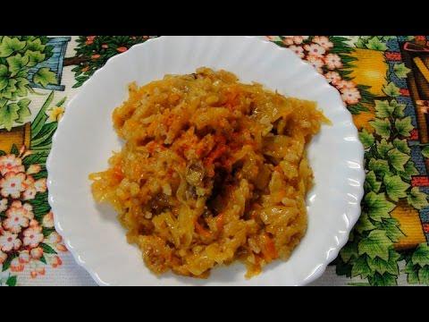 бигус с рисом из квашеной капусты рецепт с фото