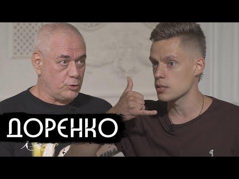 Доренко - о