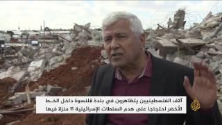 مظاهرة فلسطينية حاشدة ضد سياسة هدم البيوت
