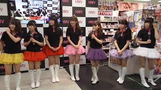 20170721 HMVプレゼンツ ライブプロマンスリーLIVE 北海道ご当地アイド...