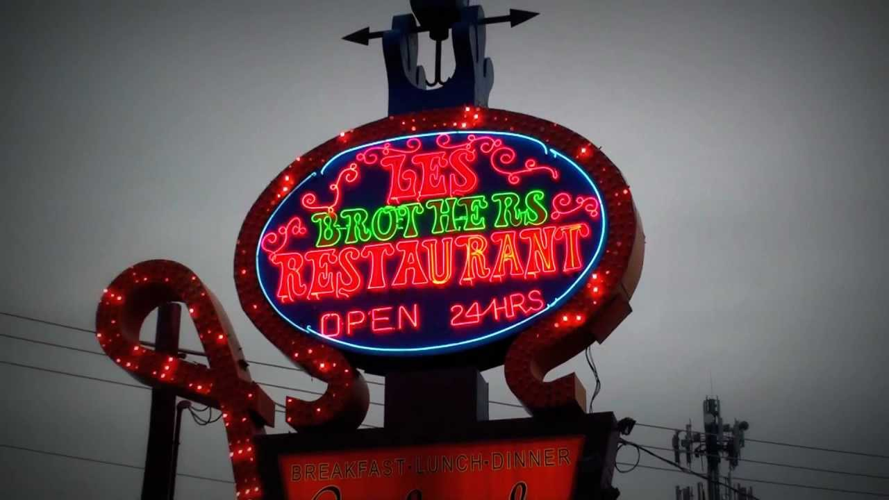 Neon Sign w/ Animation, Les Brothers 24 Restaurant Oak Lawn Il
