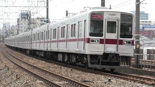 東武10000系10030型11641F+114445F 急行小川町行 成増~和光市通過【4K】