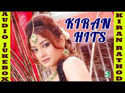 Kiran Rathod  Super Hit Collection Audio Jukebox