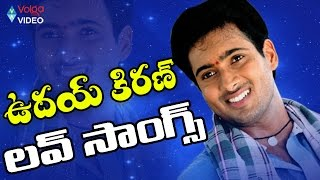 Gambar cover Uday Kiran Love Songs - Latest Telugu Love Songs - 2016
