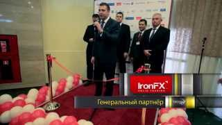 MOSCOW FOREX EXPO & AWARDS 2014(, 2014-11-17T08:20:06.000Z)