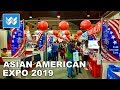 Asian American Expo 2019 (華人工商大展) Walk Tour 🎧 3D Binaural Audio【4K】