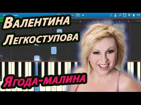 обучение на дону игре ростов фортепиано на