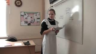 Открытый урок истории в 9 классе