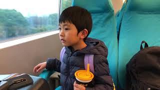 上海リニアモーターカー(磁浮列車)! thumbnail