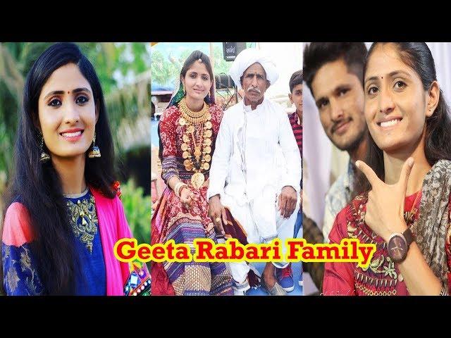 ???????? ???? ????? ???? ?????? ????  || Geeta Rabari With His Family