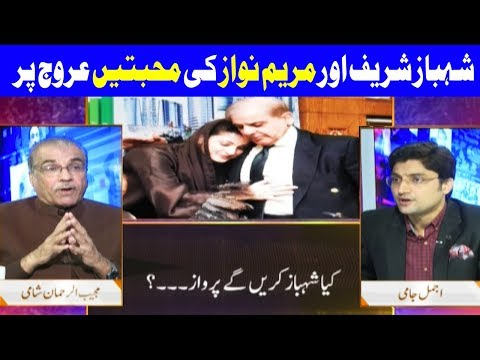 Nuqta E Nazar With Ajmal Jami - 27 February 2018 - Dunya News
