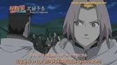 Naruto Episode 150 - YouTube