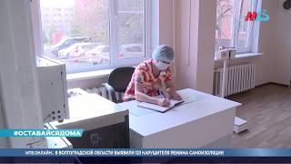 У умершей пациентки в Волгоградской области подтвердили коронавирус