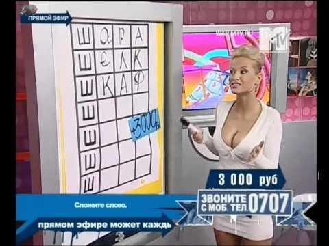 маргарита даниелова 8 (MTV)