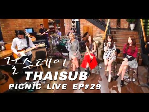 [THAISUB] 140227 Picnic Live ep.29 - GIRL'S DAY [FULL]