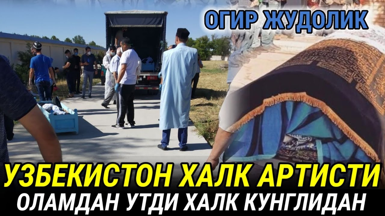Download ТЕЗКОР УЗБЕК КИНО ОЛАМИДА КАТТА ЙУКОТИШ