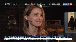 Комментарий Натальи Поклонской по поводу конкурса «Великие имена России»