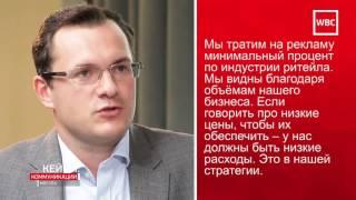 Кейсы. Коммуникации. Дмитрий Дмитриев - Leroy Merlin