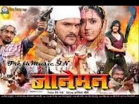 Janeman - Theatrical Trailer [ New Bhojpuri Movie 2014 ] - Khesari Lal Yadav