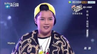 The Voice Trung Quốc Season 4 Vietsub - Tập 7