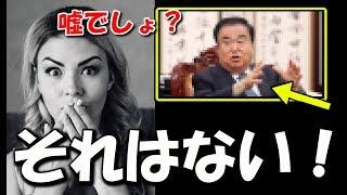 今回は、今大変話題になっている韓国の国会議長の衝撃発言に関する記事...