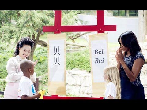 Peng Liyuan y la Michelle Obama revelan el nombre de un osezno