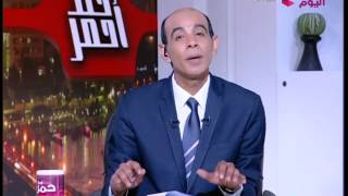 فيديو.. محمد موسى يكشف كومبارس الإخوان في برنامج الإبراشي