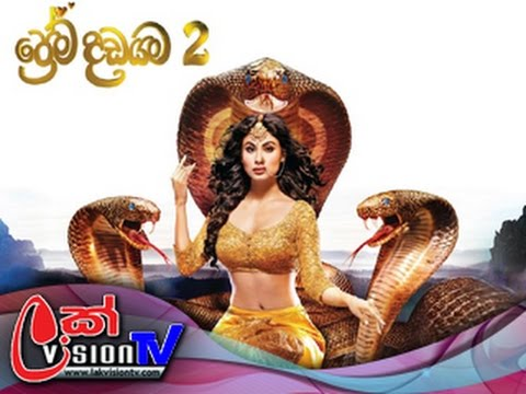 Prema Dadayama Season 2 (11)