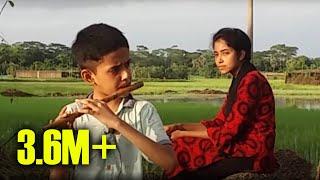 প্রানের প্রান পাখি আমার হিরামন পাখি II Amar hiramon pakhi